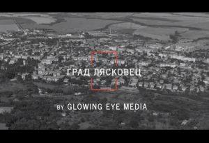 Film Lyaskowetz